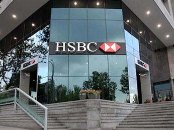 HSBC. Միջազգային առևտրում մեծ են կեղծարարությունների հետ կապված ռիսկերը
