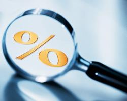 Հայաստանի ֆինանսական շուկայում արձանագրվել են տոկոսադրույքների աճ